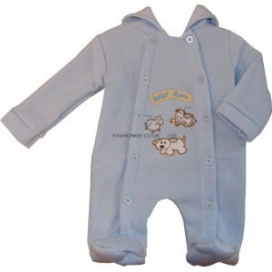 All in One Blue Romper Suit